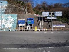 因島北インター信号
