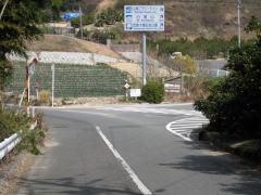 白滝山へ 白滝フラワーライン入り口