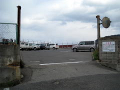 家老渡港駐車場 夜9時に施錠されますので、それまでに出庫してください