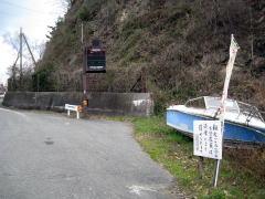 椋浦では、ここに駐車するのがいいと思います