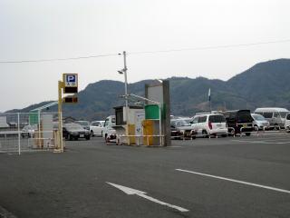 重井西港の駐車場は無料です