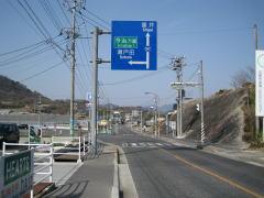 重井インター交差点